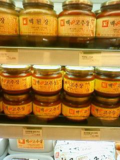 韓国の調味料