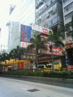 香港でお買い物中