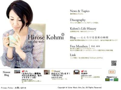 Komi_hirose_hp