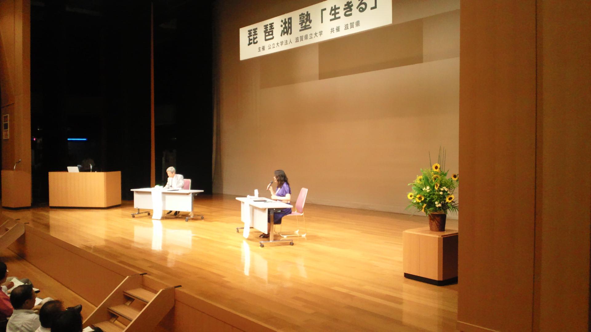 田原総一朗さん塾長の「琵琶湖塾」に講師として、参加しました。