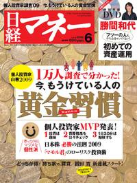 M0906_cover